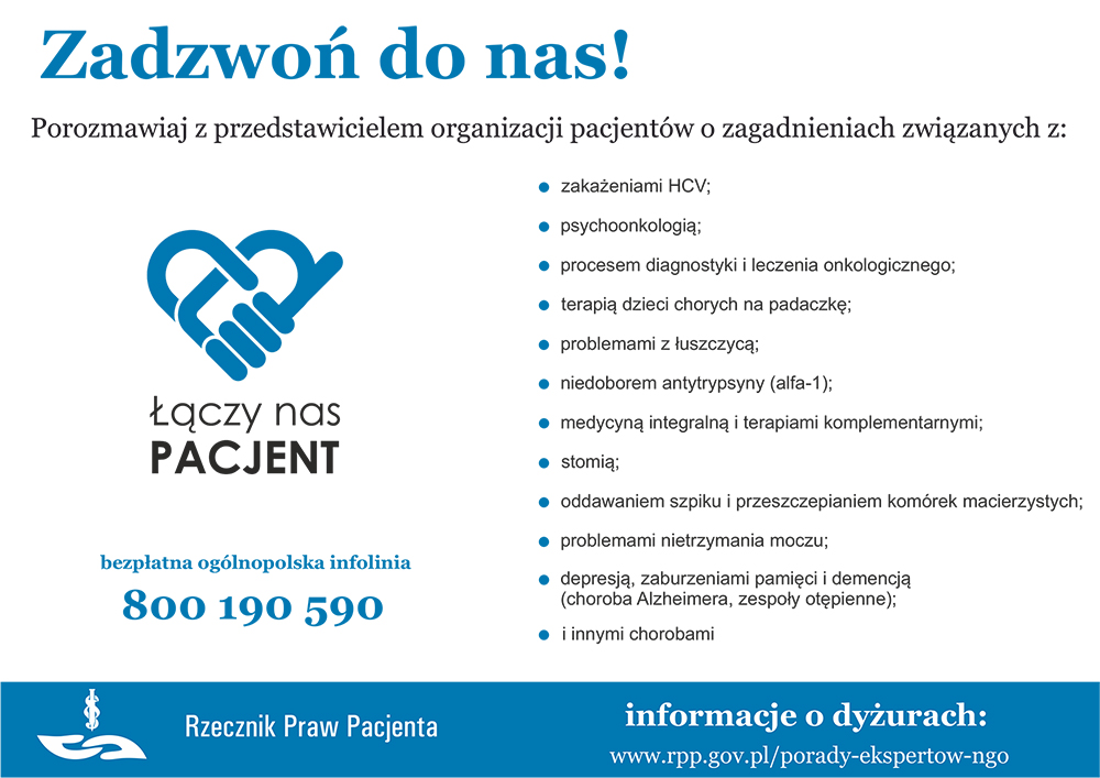 łączy nas pacjent - banner a4 2.cdr